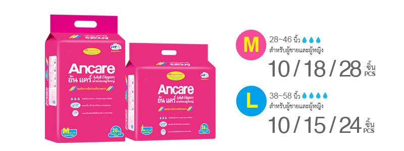 AnCare Adult Diaper